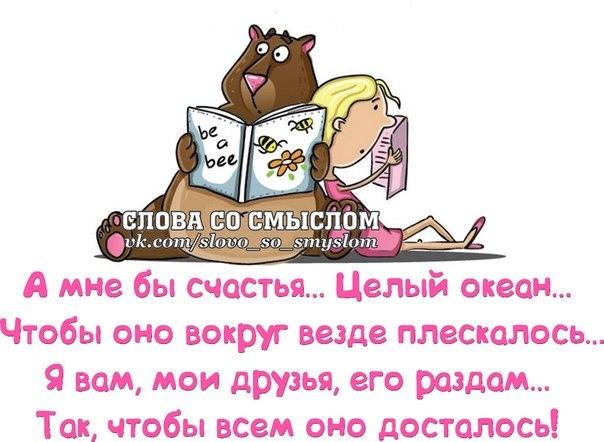 http://cs606317.vk.me/v606317070/4376/xd4xQPoWIxU.jpg