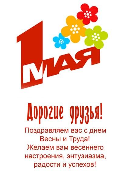 стс официальный сайт новосибирск новости