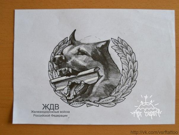 Татуировки чапай тату москва vk