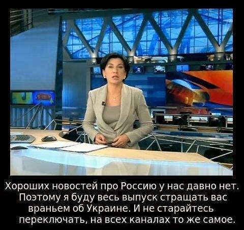 Санкции помешали соратникам Путина купить итальянский футбольный клуб - Цензор.НЕТ 5636