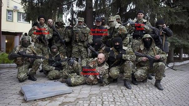 Ни один боевик в Славянске или Краматорске теперь не может быть уверен, что останется безнаказанным, - Филатов - Цензор.НЕТ 9619